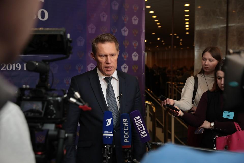 Мурашко назвал безопасным проведение ЕГЭ в августе или сентябре