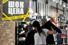 Коронавирус в Бурятии, последние новости на 9 мая 2020: открываются предприятия и магазины