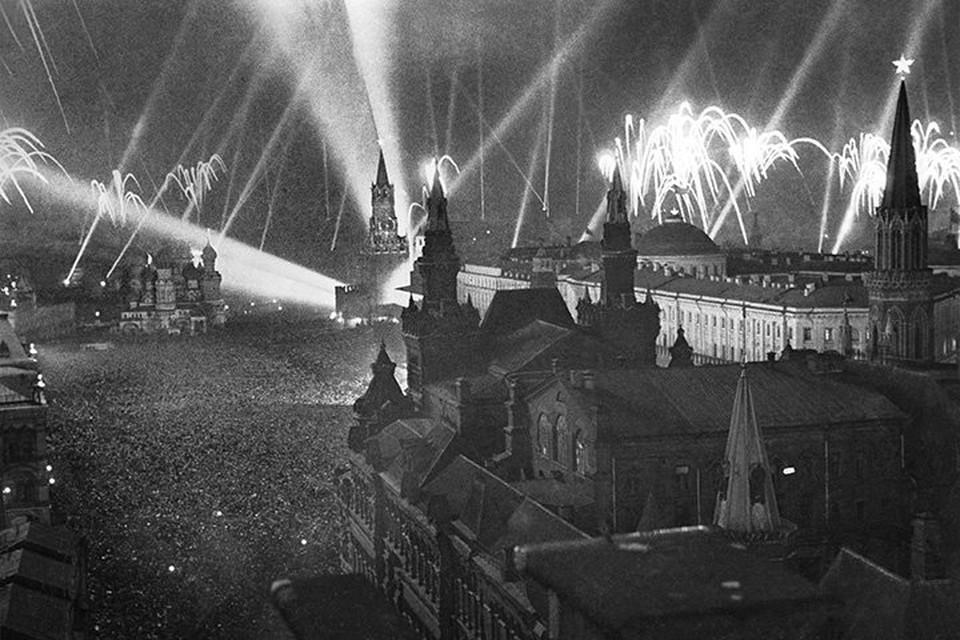 Салют на Красной площади в честь Победы Советского Союза над Германией. 9 мая 1945 года