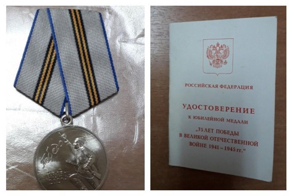 В День Победы у ветерана войны в Бурятии украли деньги и медаль. Фото: МВД по Бурятии.