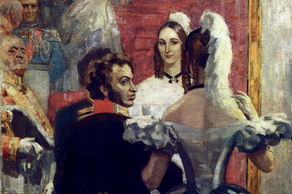 """Николай Ульянов, """"Пушкин с женой на придворном балу"""", 1936/Репродукция."""