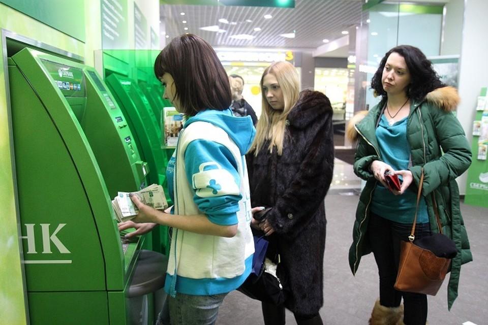 """Неизвестный пытались ограбить банкомат """"Сбербанка"""""""