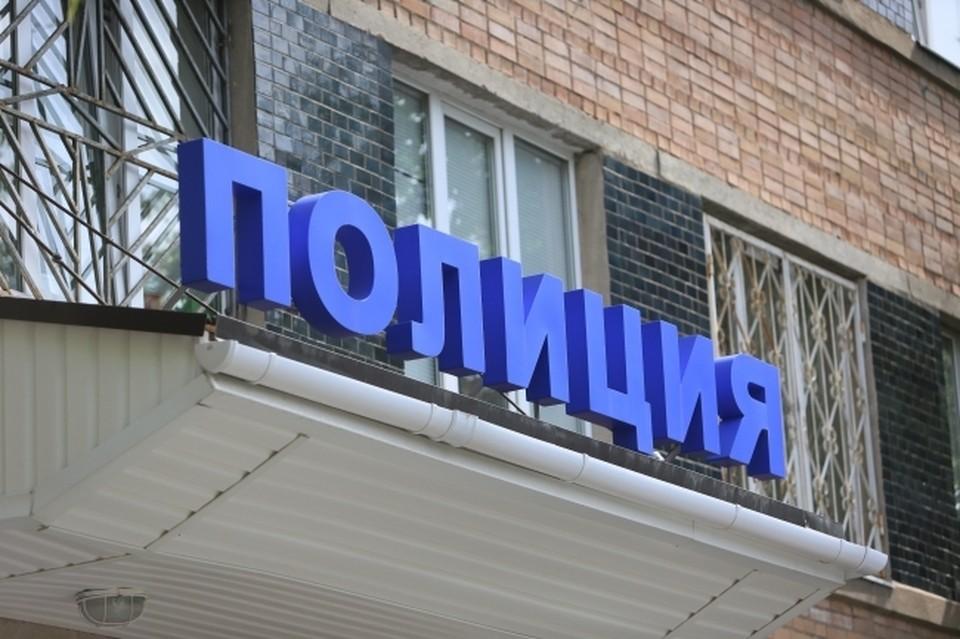 В Ростове злоумышленник ограбил ростовчанку