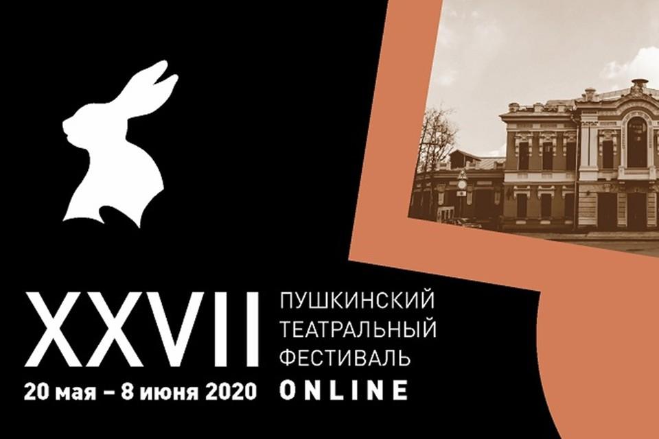 Осенью некоторые спектакли Пушкинского театрального фестиваля зрители, возможно, смогут увидеть и на сцене театра.
