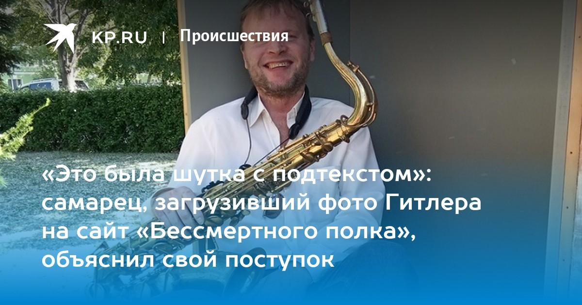 www.samara.kp.ru