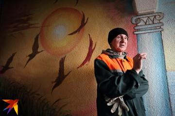 Минский дворник, который учился в Ленинграде с Цоем и работал реставратором: «Стены в подъездах расписываю не для заработка, а для души»
