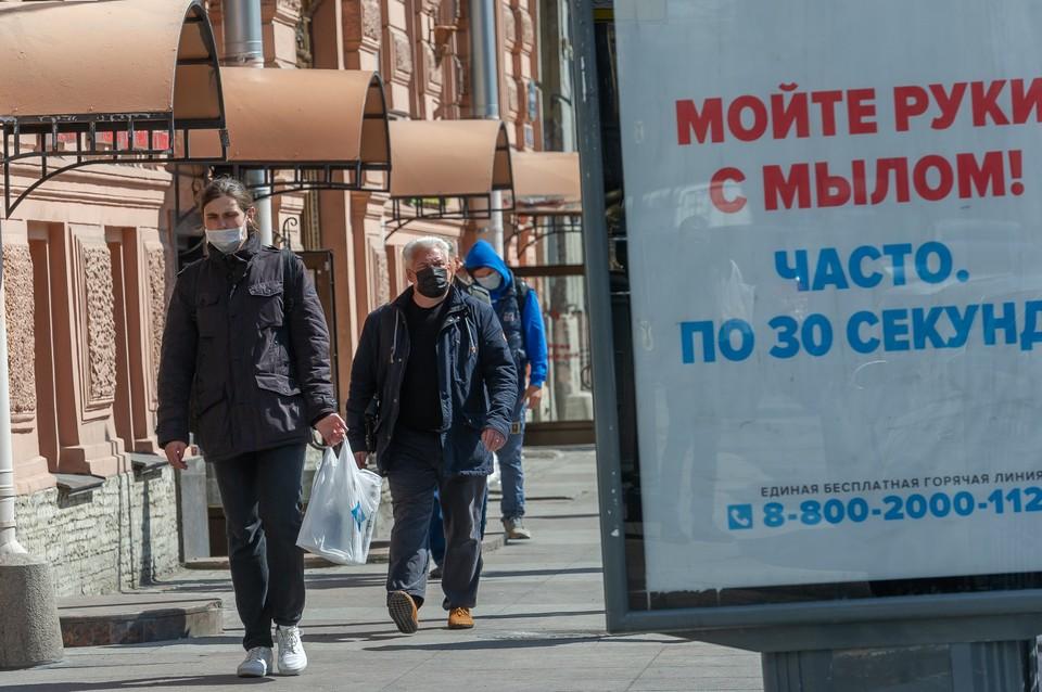 В Санкт-Петербурге коэффициент распространения COVID-19 пока что выше, чем в Москве.