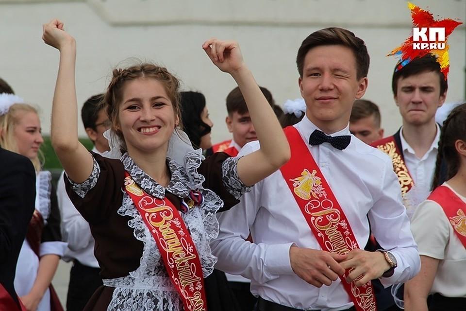 Самарские выпускники сдадут ЕГЭ 29 июня