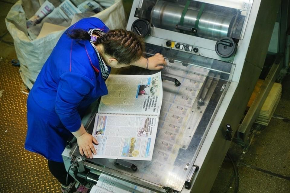 Корреспонденты «Комсомольской правды» в Кемерове разных лет вспоминают, как работали в легендарной газете