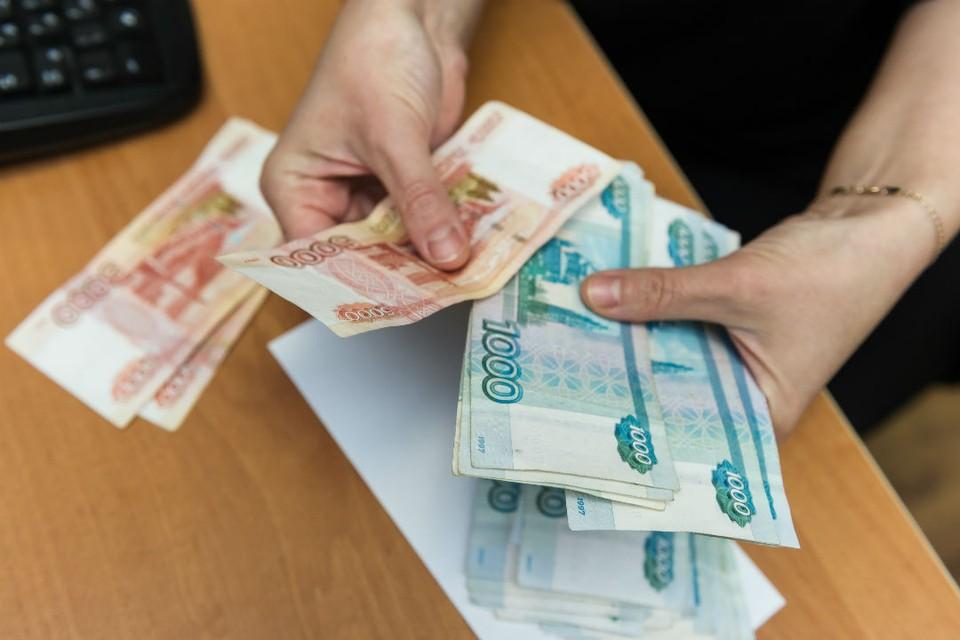 Долги составили 850 тысяч рублей.
