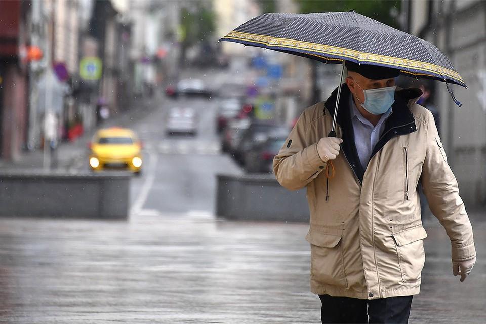 Синоптики обещают пасмурный и дождливый конец весны в столичном регионе.