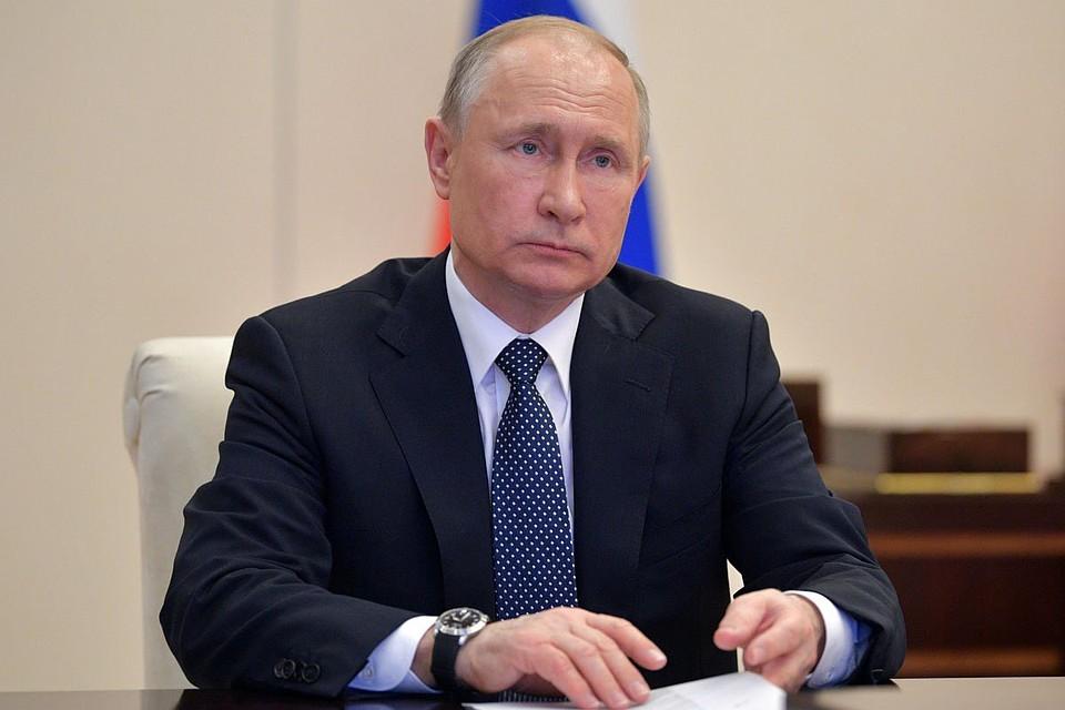 Совещание Путина по ситуации на рынке труда 27 мая 2020: прямая онлайн-трансляция