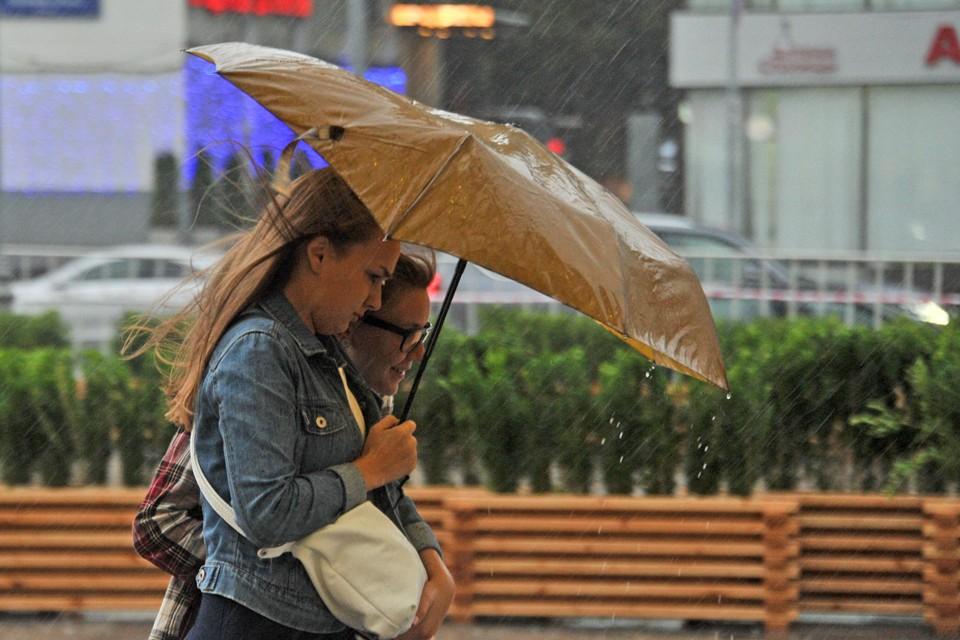 Пятница и суббота будут мокрыми.