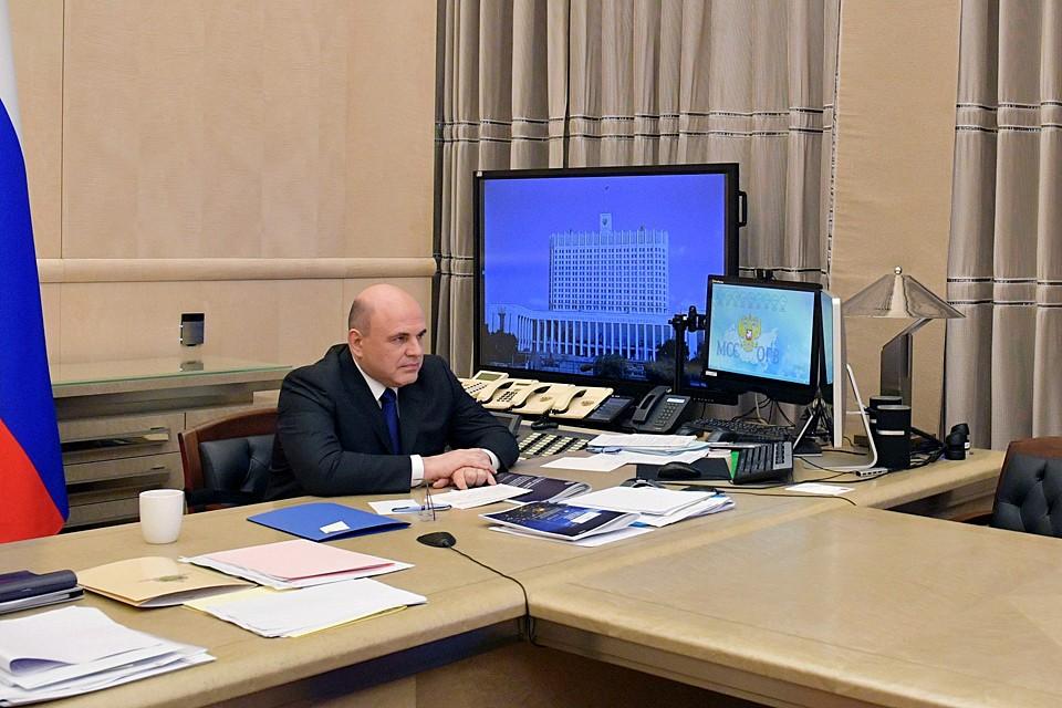Распоряжение подписал премьер Михаил Мишустин