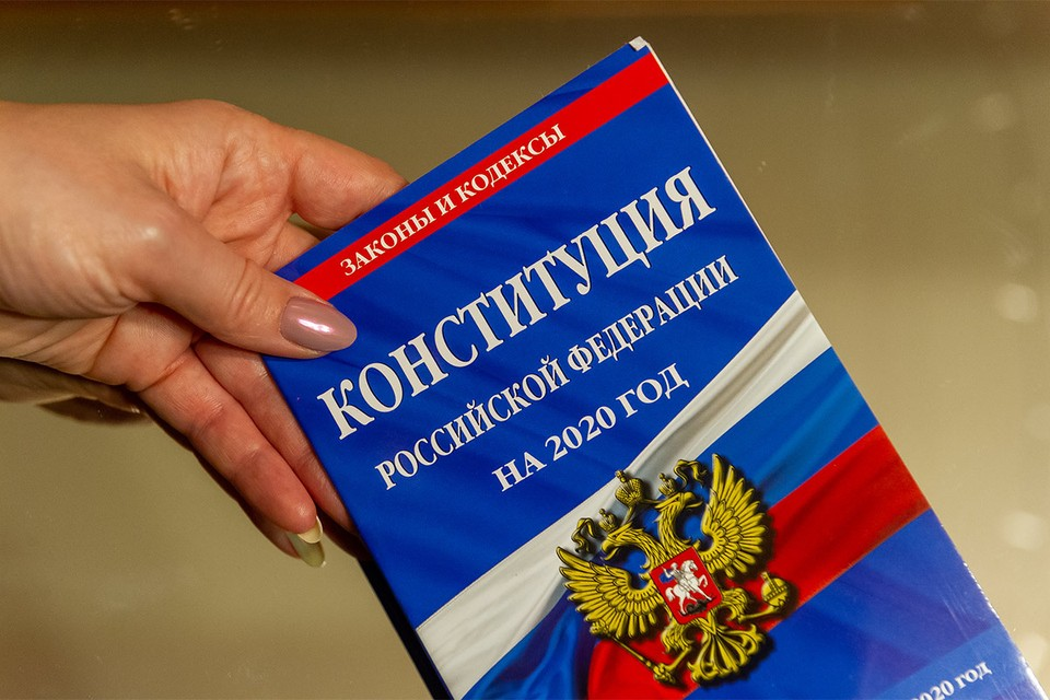 Голосование по поправкам в Конституцию назначено на 1 июля.