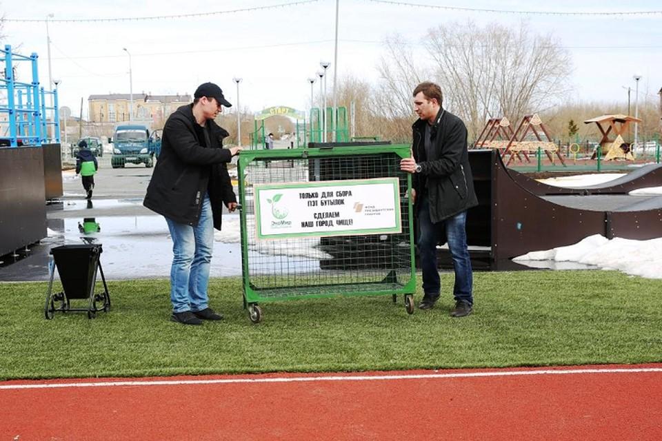 Лабытнангцы голосованием выбрали, где установить контейнеры для пластика Фото: lbt.yanao.ru