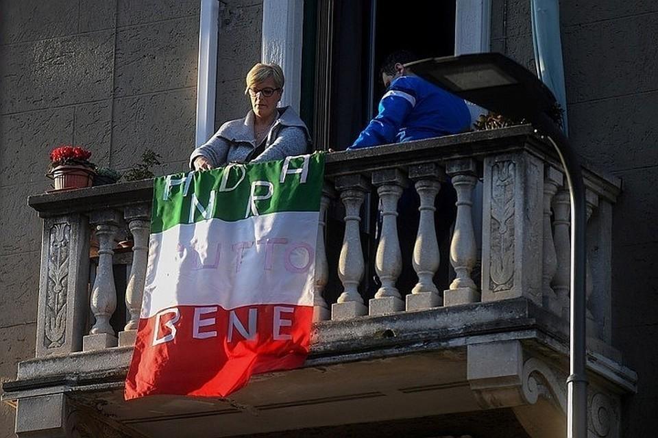 Коронавирус в Италии, последние новости на 8 июня 2020: для туристов разработали новые правила безопасности