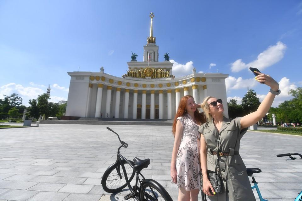 Мэр Москвы объявил об отмене режима всеобщей самоизоляции в Москве с 9 июня 2020 года