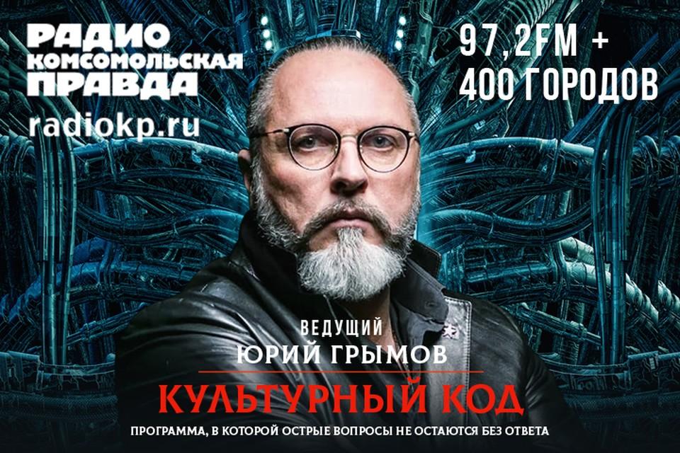 Новая реальность: зачем россияне добровольно вживляют себе чипы