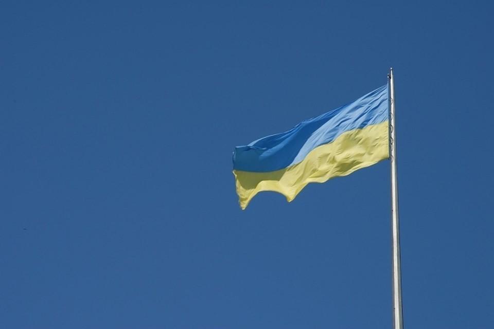 Киев получил от МВФ 2,1 млрд долларов