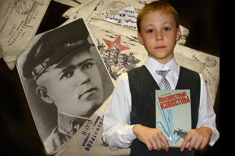 Глеб Владимирович Ульченко и Дима Хобта. Фото: личный архив Дмитрия Хобта.
