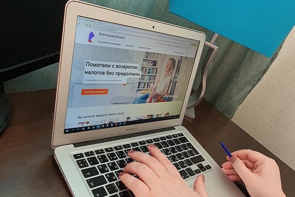 Налогоплательщики вернули через сервис «Ростелеком. Налоги» Более 180 млн рублей. Фото: Ростелеком.