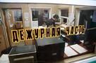 Беглый бизнесмен из «списка Титова» заявил в полицию о вымогательстве 60 миллионов рублей
