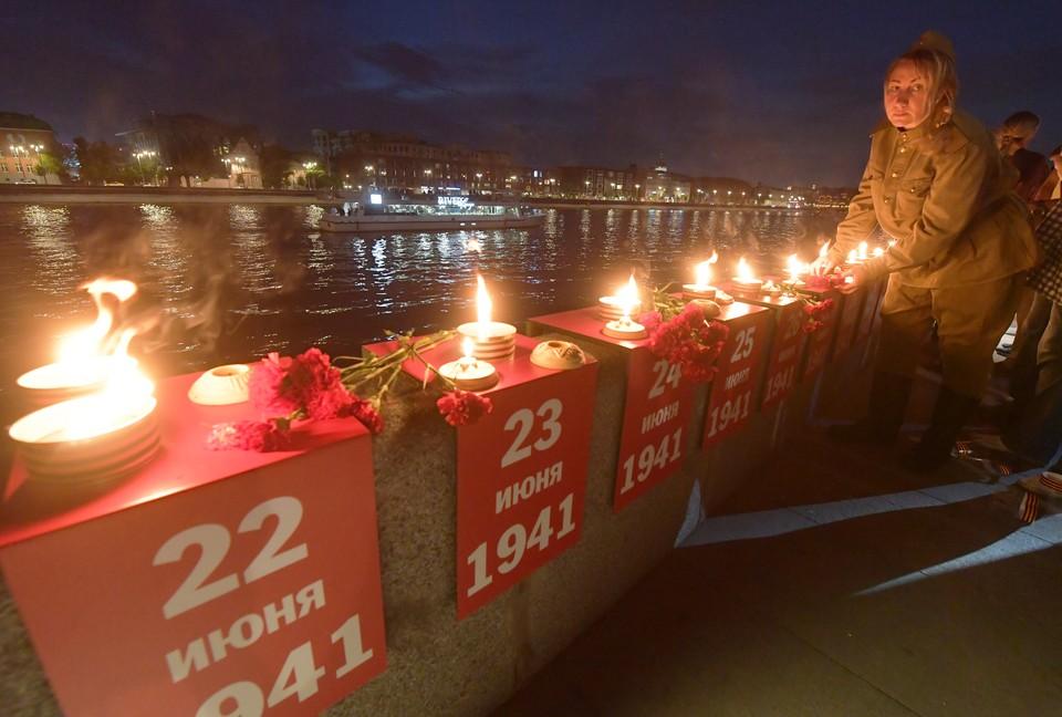 В День памяти и скорби минута молчания пройдет по всей России.