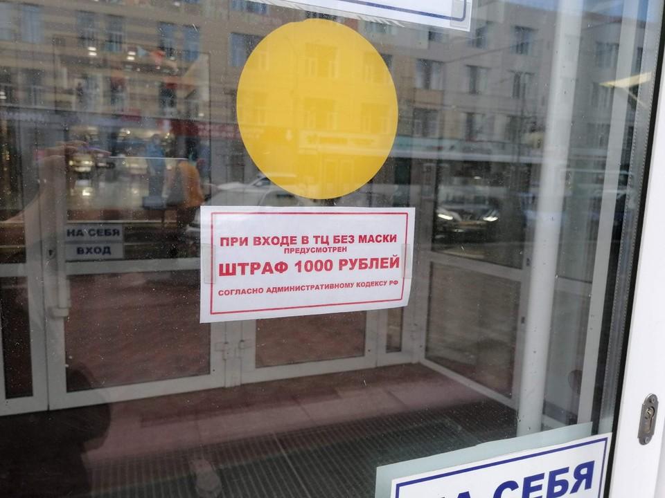 Правда, несмотря на снятие ограничительных мер, в общественных местах ввели строгие санитарные правила.