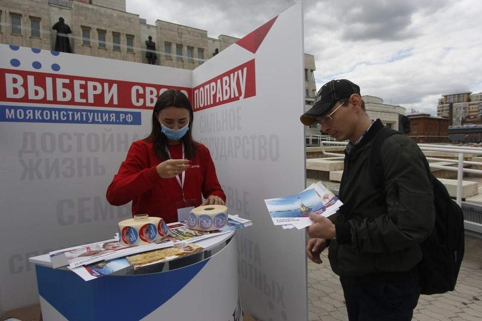 По городу работает 25 инфостендов, где омичи могут получить всю информацию по поправкам в Конституцию РФ.