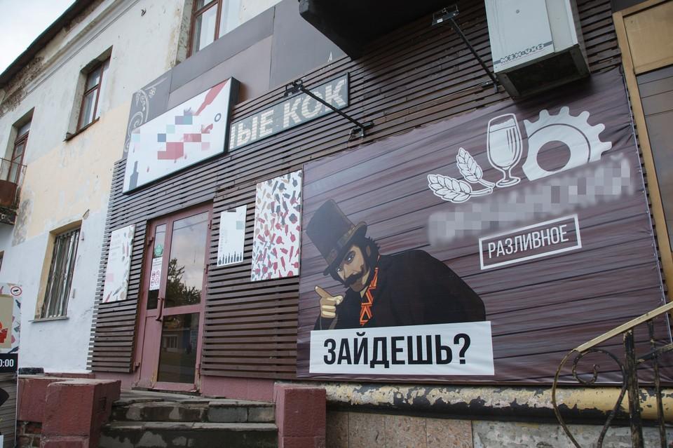Фото: Сергей Грачев