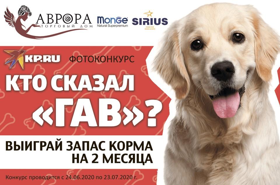 """Победителя определят читатели """"Комсомолки""""."""