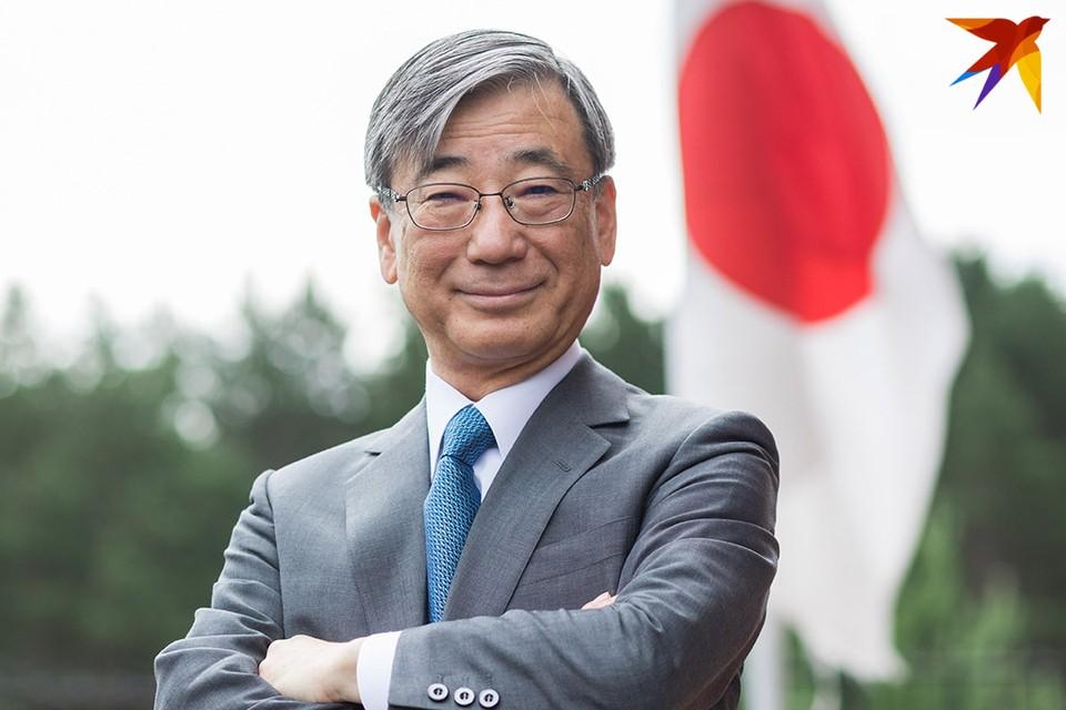 Первый посол Японии в Беларуси: Японцы любят перемены и хотят все улучшать. Может, белорусам стоило бы перенять эту черту?