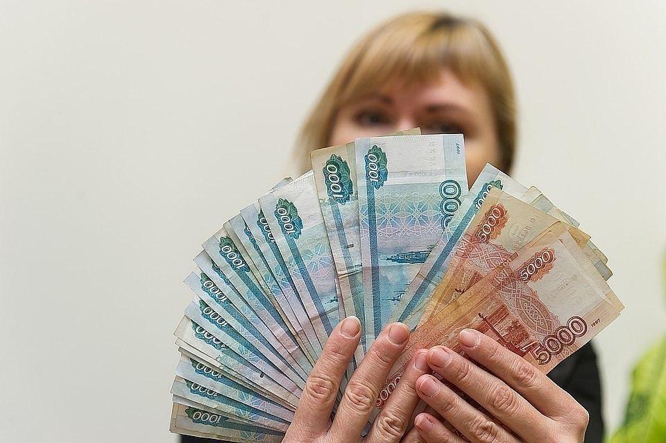 В период пандемии и безработицы 50 тысяч - хорошая помощь от государства.
