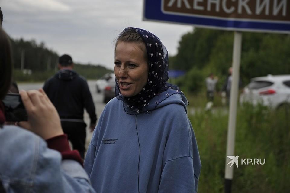 Ксения Собчак не смогла вернуться домой