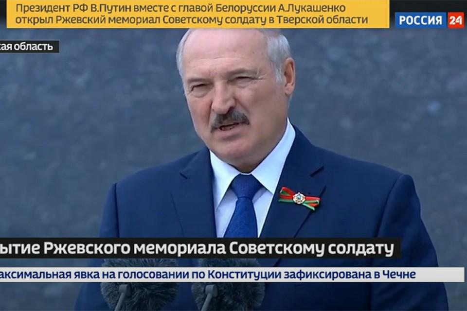 «За Ржевом была столица нашей Родины и вся наша великая страна»: Лукашенко вместе с Путиным открыл Мемориал советскому солдату.