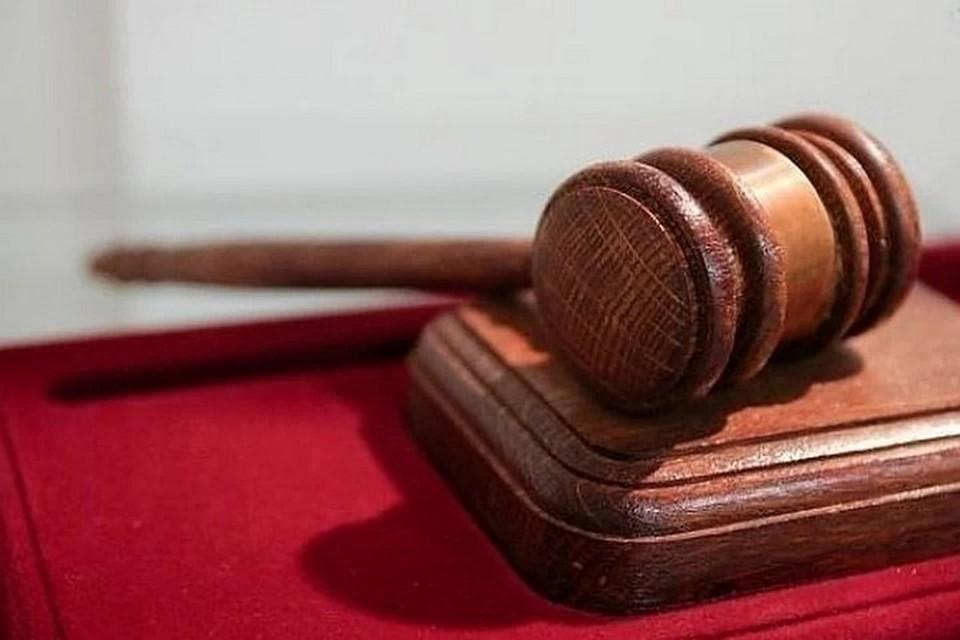 Дело будет рассматривать Октябрьский районный суд