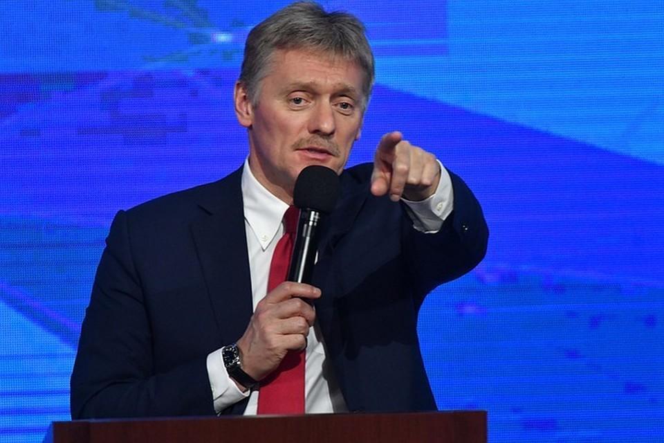 Песков ответил на предложение США ввести санкции против Путина за «сговор» с талибами