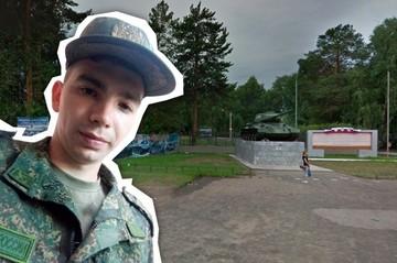 Ушел и не вернулся: в Челябинской области пропал солдат-контрактник из Ижевска