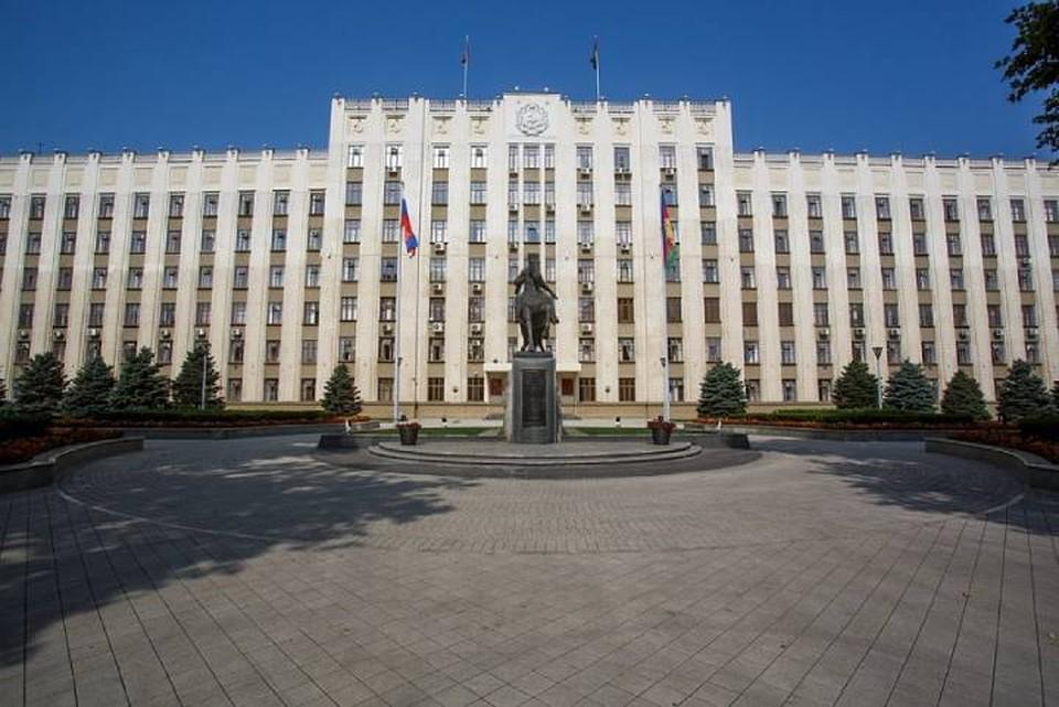 344 кубанских НКО получат поддержку государства. Фото администрации КК