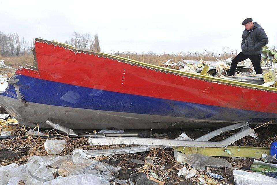 Слушания по делу MH17 продолжатся 31 августа