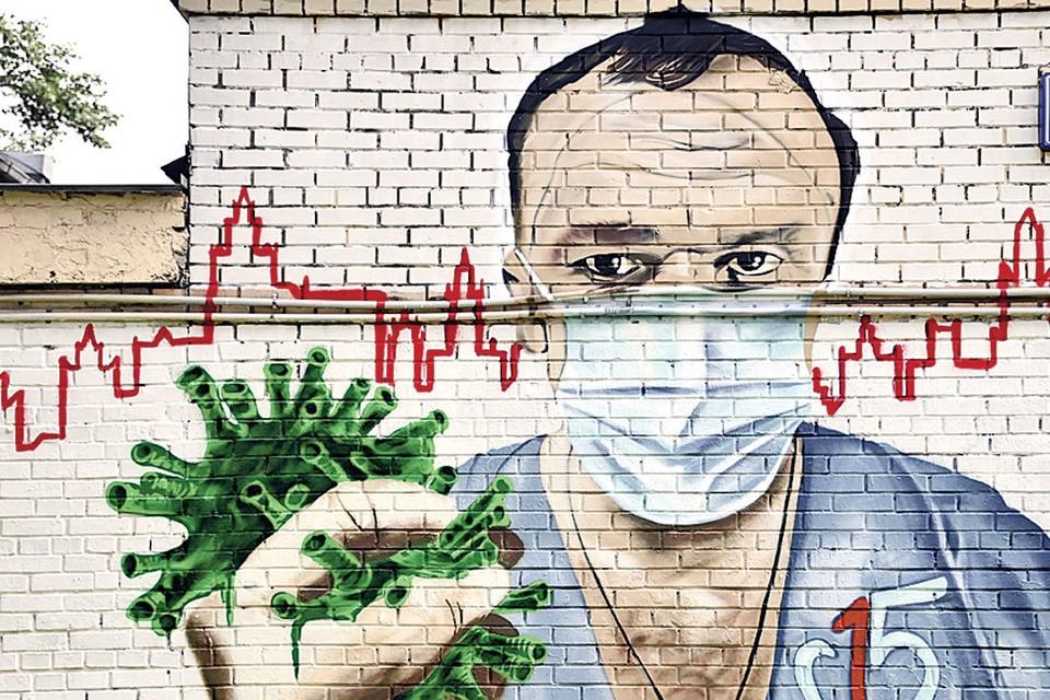 На граффити изображен доктор Валерий Вечорко. Кардиограмма сзади напоминает очертания московских высоток.
