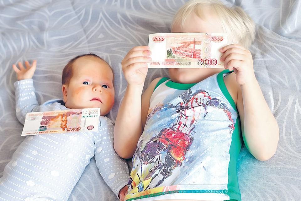 В Фонде социального страхования необходимые средства на такие выплаты есть всегда.