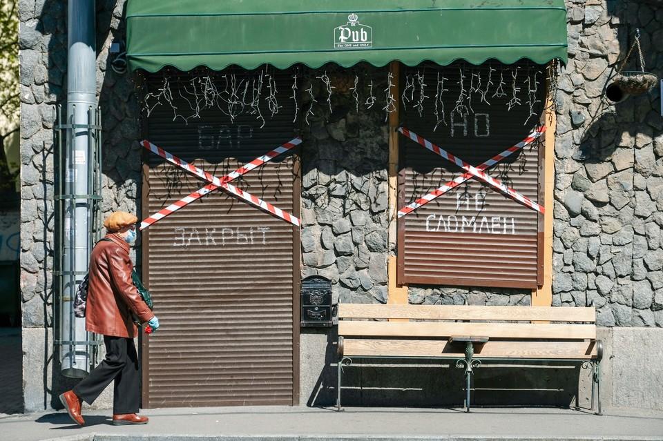 Петербуржцы вступились за бары в центре города.