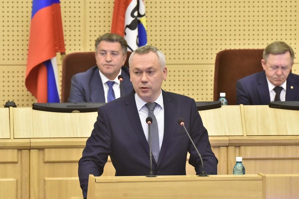 Андрей Травников принял участие в сессии Законодательного собрания Новосибирской области. Фото: nso.ru