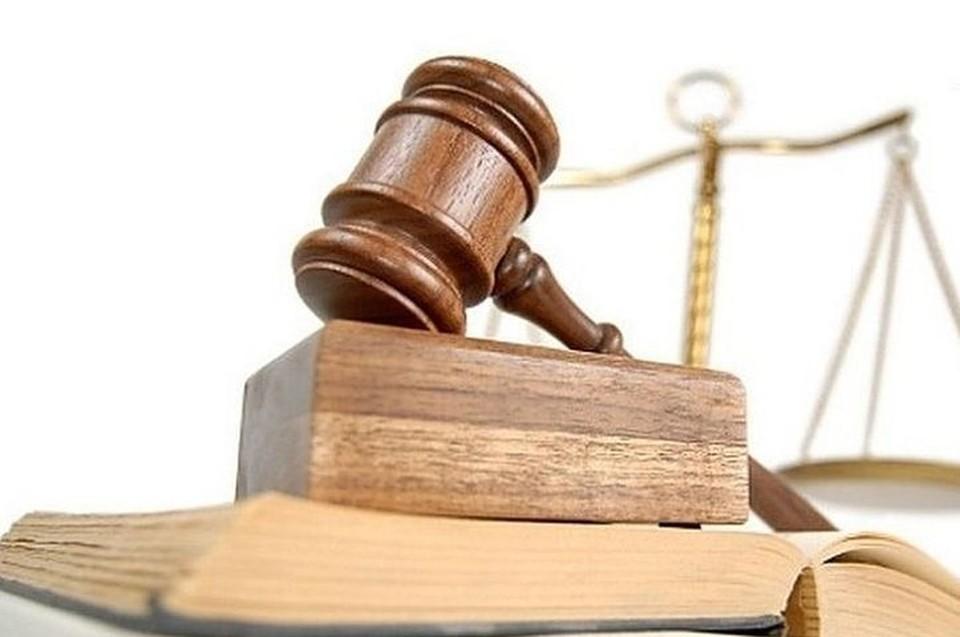 Сибиряков приговорили к лишению свободы на три года каждому, с испытательным сроком два года