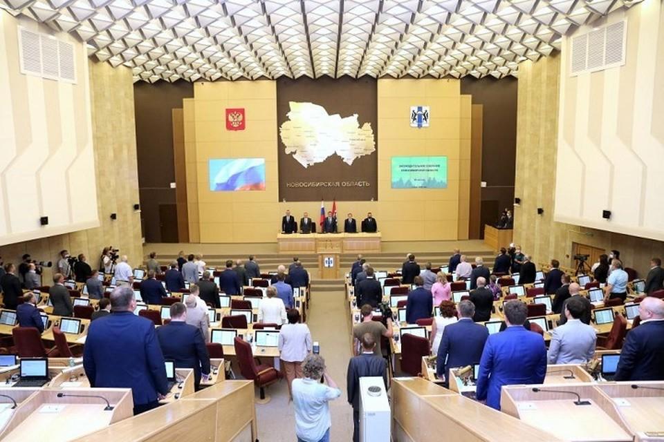 Сессия законодательного собрания Новосибирской области. Фото: zsnso.ru