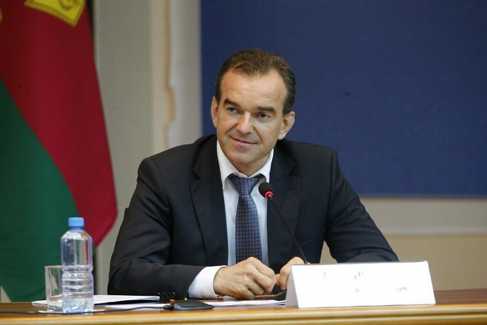 Кубань отыграла 7 позиций в национальном рейтинге инвестклимата. Фото администрация КК