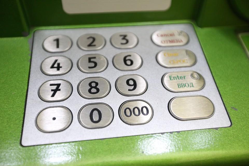 В Петербурге из банкомата украли почти 10 миллионов рублей.
