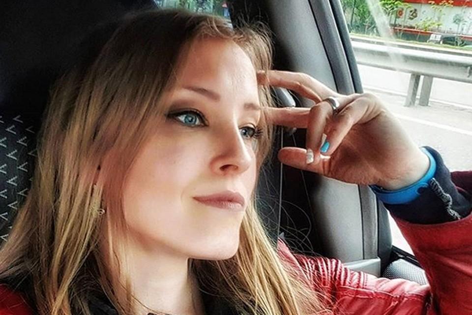 Ксения последние пять лет была популярным блогером